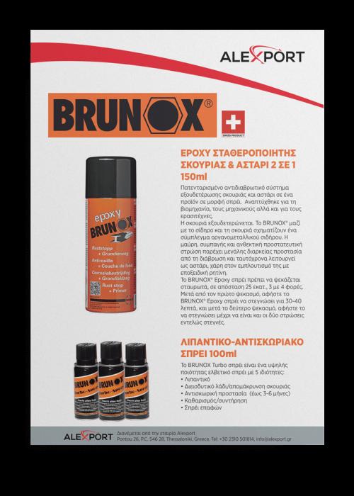 flyer_brunox (1)